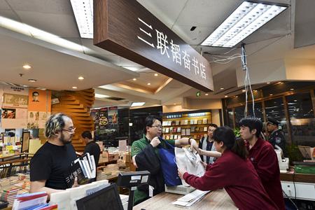 传统书店的逆袭:三联总经理自述24小时书店诞生记